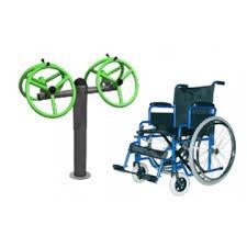 уличный тренажер для инвалидов